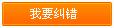 医学美容--上海诺诗雅医疗美容医院